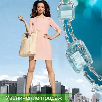 Увеличение продаж Avon